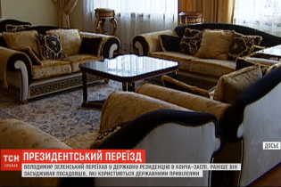 Перед заїздом Зеленського на держдачу її відремонтували за 300 тисяч гривень із бюджету
