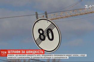 Штрафы за скорость: водители требуют от властей увеличения лимитов на отдельных участках