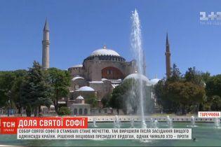 Собор Святой Софии в Стамбуле станет мечетью