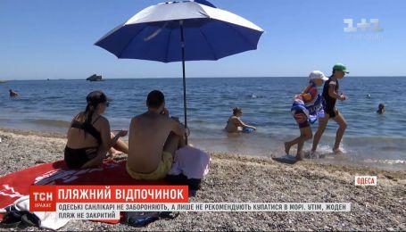 В киевском Днепре и в одесском Черном море обнаружили кишечную палочку