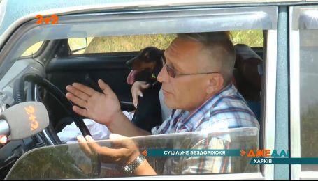 Як виглядає найгірша ділянка дороги у харківській області