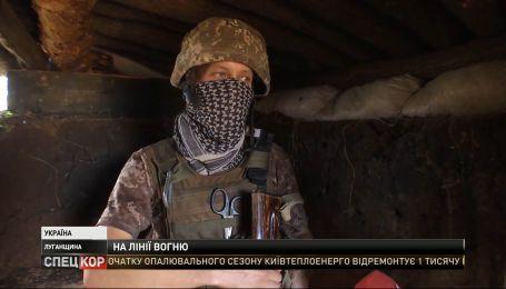 Боевики начали прицельно стрелять по украинским военным, которые роют окопы
