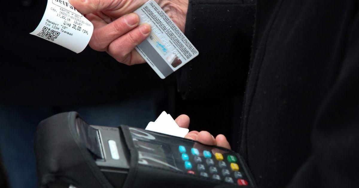 Украинцы все чаще отказываются от наличных денег - НБУ