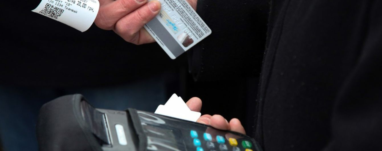 Прибыль украинских банков за первое полугодие 2020 года упала на 23%