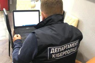 Новости Украины. Последние новости в Украине сегодня. Лента ... | 210x315