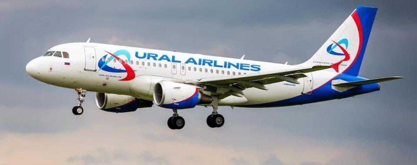 В небе над Украиной впервые за последний год пролетел российский самолет