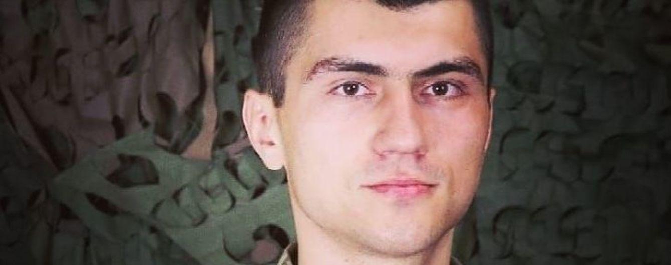 Смотрите прощание с Тарасом Матвиивым, который погиб на войне с Россией