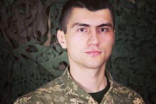 """На Донбасі під обстрілами загинув засновник """"Пошукової ініціативи Майдану"""" Тарас Матвіїв"""