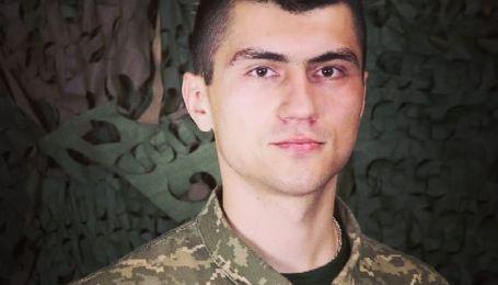 Дивіться прощання з Тарасом Матвіївим, який загинув на війні з Росією