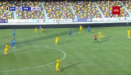 Днепр-1 – Львов - 0:1. Видео гола Ренана