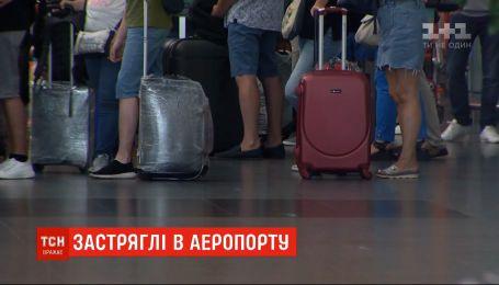 """Не сколько сотен туристов в """"Борисполе"""" не пустили на рейс в Хорватию"""