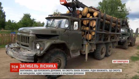 Грузовик, перевозящий древесину, насмерть сбил лесника: родные считают, что смерть не случайна