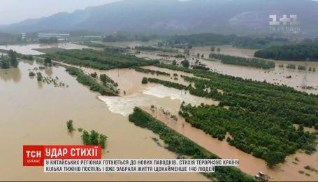 Китай готується до нових паводків: стихія вже забрала життя 140 людей