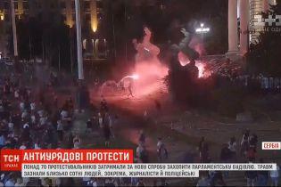 Протесты в Сербии: полиция задержала более 70 человек