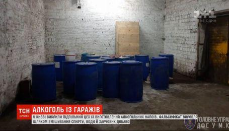У Києві викрили підпільний цех із виготовлення алкогольних напоїв