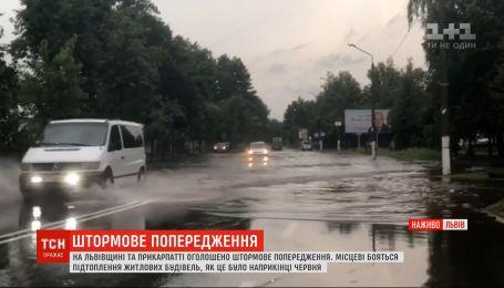 На западную Украину снова надвигается непогода