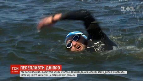 Три сотні плавців-любителів узяли участь у міжнародному запливі через Дніпро