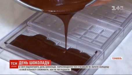 День шоколаду: як обрати солодощі і в якій кількості їх споживати, аби не погладшати