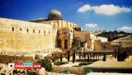 Мій путівник. Ізраїль – одеський Тель Авів та Єрусалим