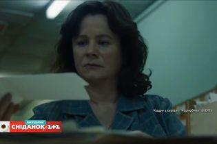 """Як створювали британсько-американський серіал """"Чорнобиль"""""""