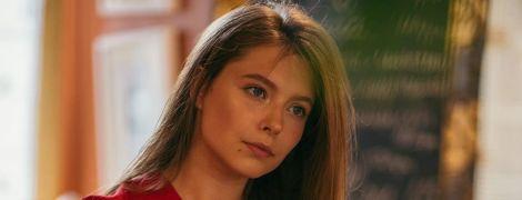 17-річна донька Олени Кравець у розкішній синій сукні відсвяткувала випускний