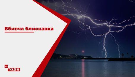 Непогода бушует в Украине: молния убила 31-летнего рыбака