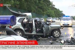 Троє людей загинуло, двоє отримали травми внаслідок лобового зіткнення двох авто під Києвом