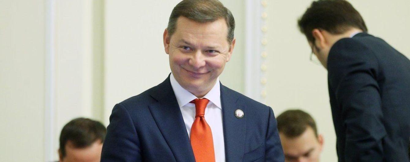 Ляшко подал в суд на НАПК