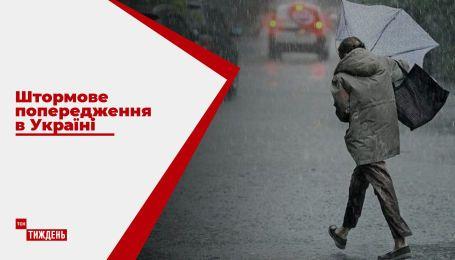 Метеозалежність: в яких регіонах України погода зміниться найближчої доби