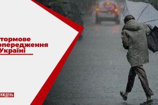 Метеозависимость: в каких регионах Украины погода изменится в ближайшие сутки