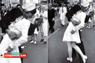 Фотознімки, які стали культовими та сколихнули весь світ