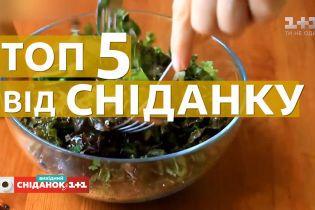 Пять правил приготовления салата