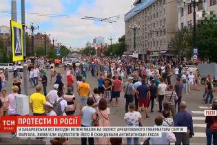 40 тисяч людей проти Путіна: в російському Хабаровську не вщухає масовий протест