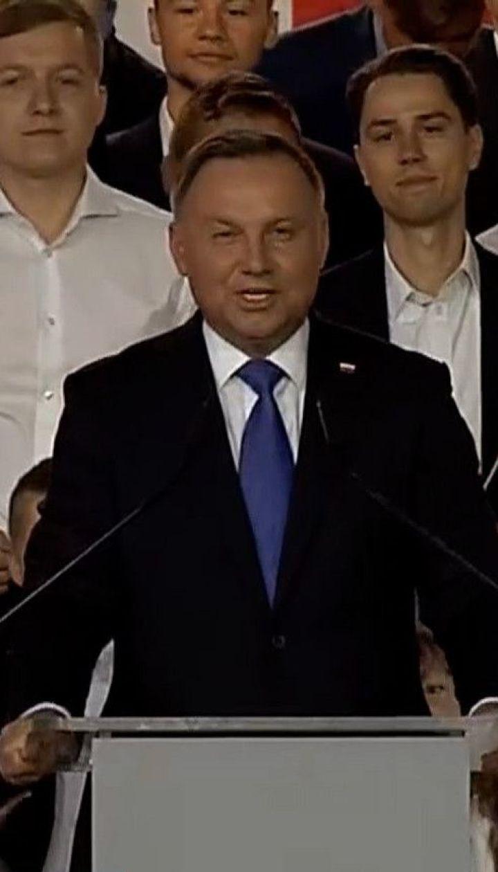Ожесточенная борьба в Польше: во втором туре выборов лидирует нынешний президент, но разрыв - менее процента