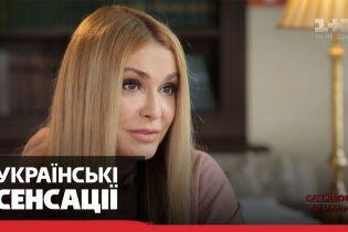 Чому Ольга Сумська зрадила своєму першому чоловіку та як службовий роман змінив її життя