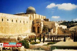 Мой путеводитель. Израиль – одесский Тель Авив и Иерусалим