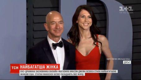 """Екс-дружина засновника """"Amazon"""" стала найбагатшою жінкою США"""