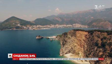 День державності Чорногорії: цікаві факти про країну