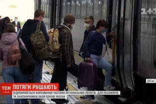 """""""Укрзализныця"""" восстанавливает почти четыре десятка поездов"""