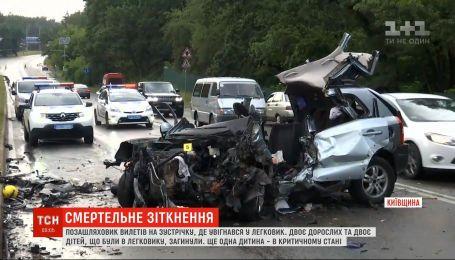 Из-за пьяного водителя в ДТП под Киевом погибла целая семья