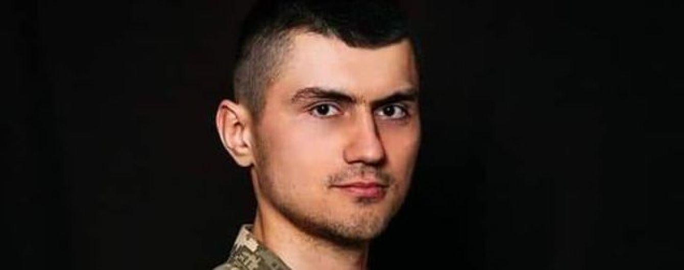 Загиблому на Донбасі Тарасу Матвіїву президент посмертно присвоїв звання Герой України