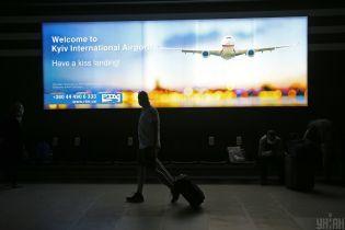 Венгрия разъяснила новые правила въезда для украинцев: как попасть в страну