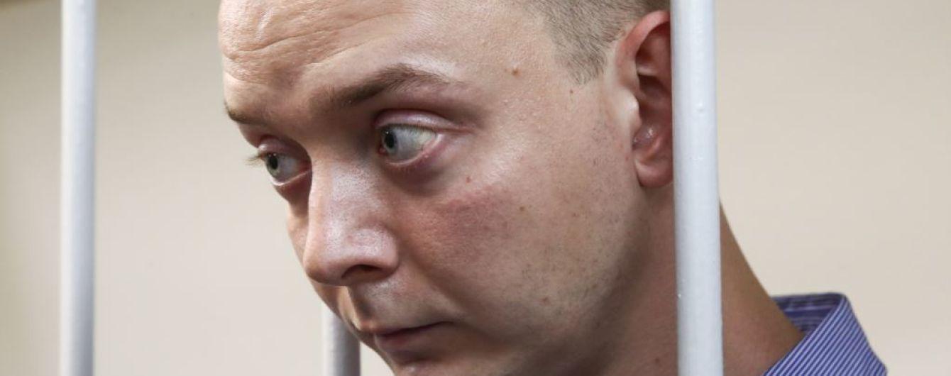 Російська ФСБ оголосила звинувачення в держзраді заарештованому ексжурналісту Сафронову