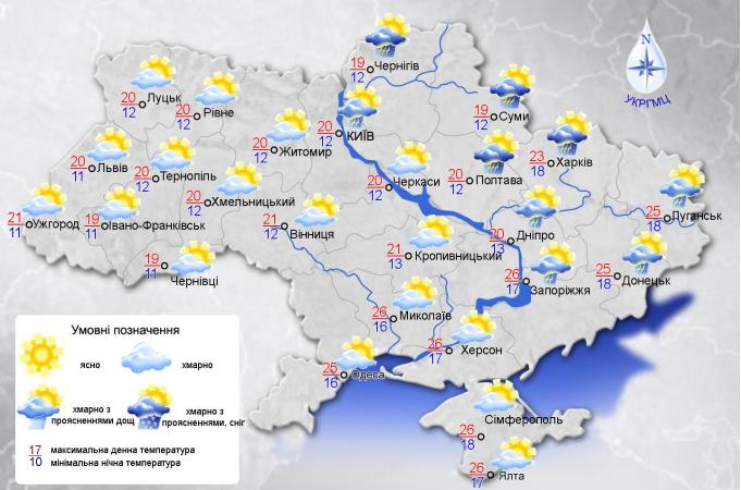 Карта, погода