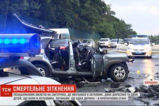 Смертельная авария под Киевом: врачи борются за жизнь мальчика, который потерял всю семью