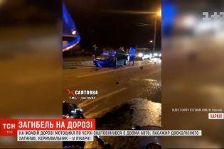 Смертельная авария в Киеве: мотоцикл столкнулся с двумя автомобилями