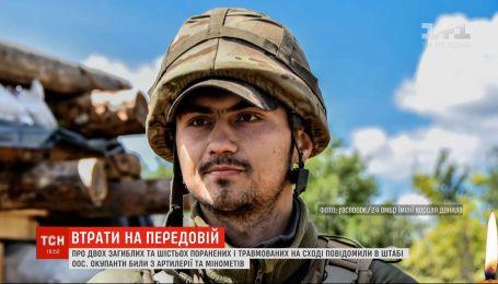 Штаб ООС сообщил о двух погибших на Донбассе