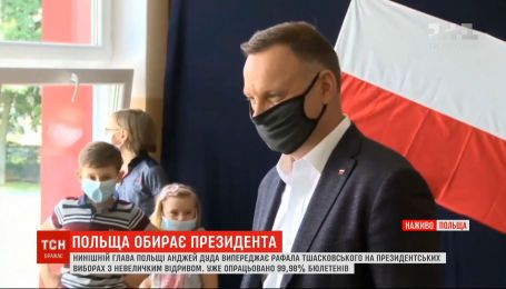 Нинішній президент Польщі знову перемагає на виборах