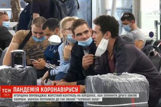Венгрия ужесточает контроль на границах, чтобы остановить вторую волну коронавируса