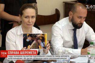 Дело Шеремета: судьи оставили под стражей Антоненко и Кузьменко
